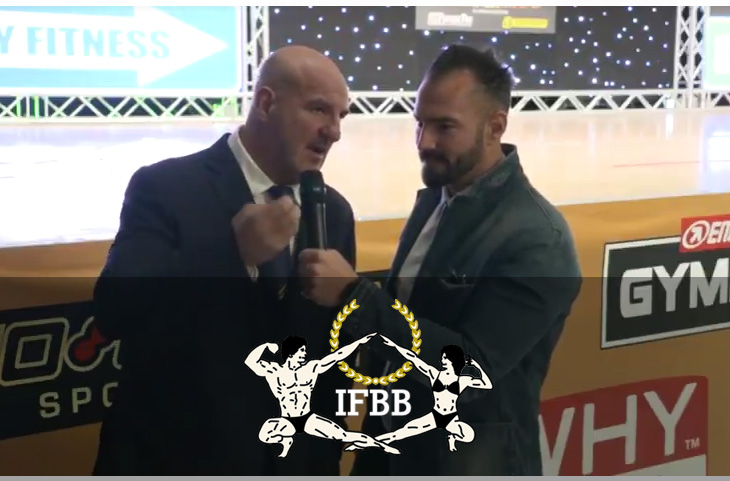 Roma - Diretta video streaming per IFBB International Federation of Bodybuilding and Fitness